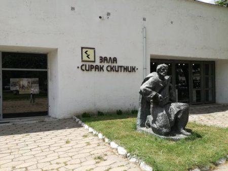 "Конкурс за детска рисунка ""Аз и моят град"" в Сливен"