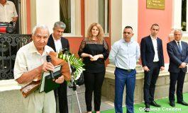 Признание за историка Васил Дечев в Нощта на музеите
