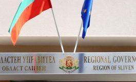 Обсъждат прехвърлянето на 38 язовира в Сливенско от общините на държавата