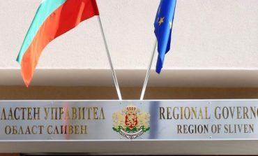 Областният управител оспорва пред съда решения на общинския съвет в Твърдица