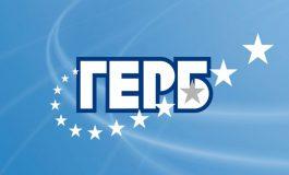 4 приемни от днес до края на юни ще имат съветниците от ГЕРБ в Сливен
