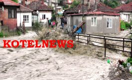 Потоп и бедствено положение в Котел