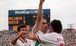 25 години от първата българска победа и първия сливенски гол на Световно първенство