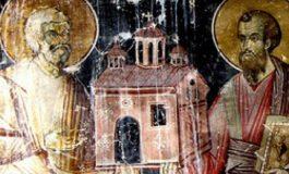 Днес честваме светите първовърховни апостоли Петър и Павел