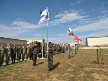 Военни от България и още 6 държави започнаха учение на Ново село