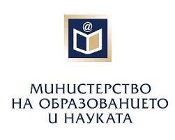 """Ученичка от Сливен ще получи почетното отличие  """"Национална диплома"""""""
