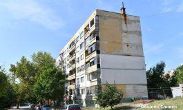 Ще санират още два блока в Сливен