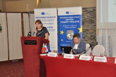 Прогноза за сериозни инвестиции в зоната между Сливен и Ямбол