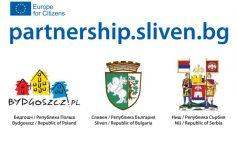 """Международна среща """"Европа - нашият общ дом"""" ще се проведе в Сливен"""