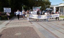 Пореден протест срещу замърсяването на въздуха в Нова Загора