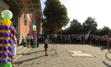 """Откриха новата учебна година в ОУ """"Димитър Петров"""""""