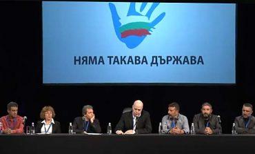 Нерегистрираната партия на Слави вече е трета политическа сила