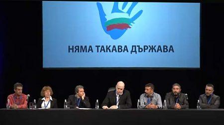 Слави Трифонов учреди партията си, ще се бори за благото на младите