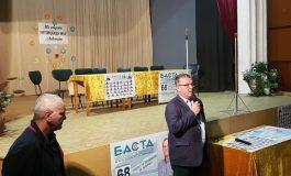 Кандидатите на БАСТА в Ковачите: На хората им е омръзнало от обещания