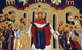 Днес празнуваме Покров на Пресвета Богородица