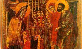 Днес е Въведение Богородично - празник на Християнското семейство и младеж