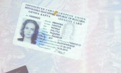 Много лични карти изтичат през 2020 г., МВР взима мерки
