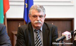 Официално: Сливен има нов заместник-кмет