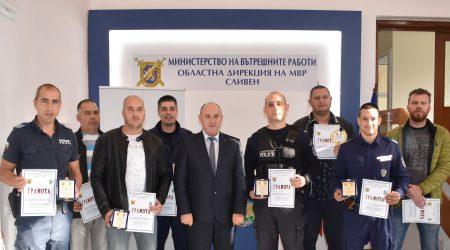 Признание за 8 сливенски полицаи