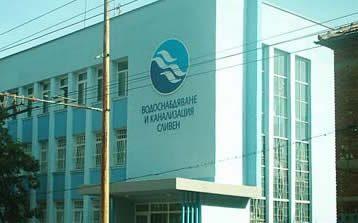 Стефан Радев: Финансово стабилизиране на ВиК е целта на присъединяването към водния холдинг