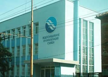"""ВиК: Водата в язовир """"Асеновец"""" е достатъчна за Сливен"""