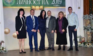Община Нова Загора връчи годишните си награди