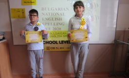 """Spelling Bee в ОУ """"Димитър Петров"""""""
