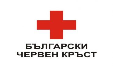 74 дружества на БЧК с над 3000 членове развиват дейност в област Сливен