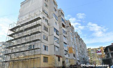 Започна санирането на 50-ти блок в Сливен