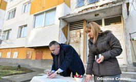 Започва санирането на 49-ти блок в Сливен