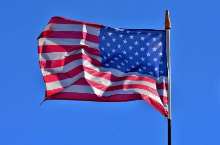 Посолството на САЩ предупреждава: Протестите – най-малко до 16 юли