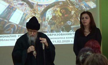 Наградиха учители за добра работа в групите по православие