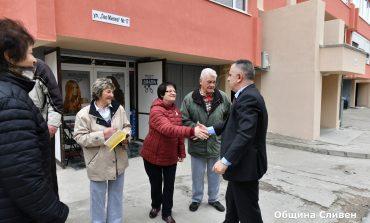 Приключи обновяването на още един блок в Сливен