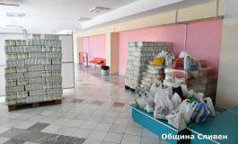 Общинската хранителна банка ще приема дарения с ново работно време