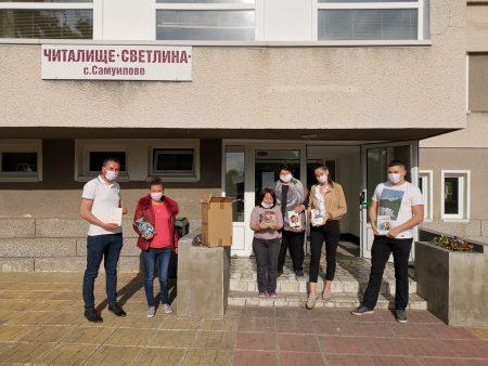 МГЕРБ-Сливен дари книги на четири читалища в общината