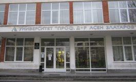 """Остават 2 дни за подаване на документи в Университет """"Проф. д-р Асен Златаров"""" - Бургас"""