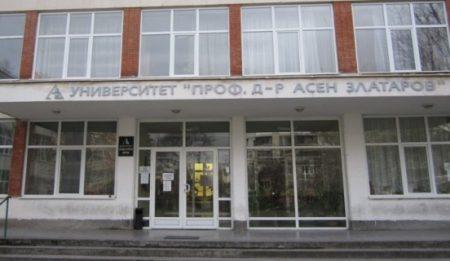 """Остават 2 дни за подаване на документи в Университет """"Проф. д-р Асен Златаров"""" – Бургас"""