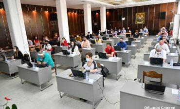 Сесия на общинския съвет се провежда в Сливен