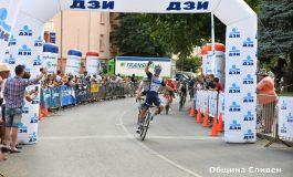 Сливен посрещна Обиколката на България