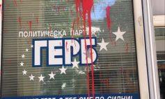 ГЕРБ-Сливен остро осъжда вандалския акт срещу офиса на партията