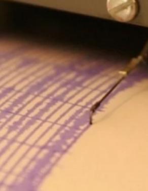 Три земетресения през нощта в Шуменско