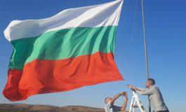 Националният трибагреник се развя над село Скобелево по инициатива на младежи от ГЕРБ