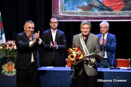 На Димитровден кметът Радев отличи почетните граждани на Сливен