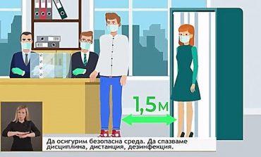 ЦИК изработи видеоклипове за правата и задълженията на гражданите