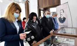 Изложба за 200 години от рождението на Раковски в Сливен
