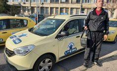 Сливенски таксиджия върна чанта с много пари