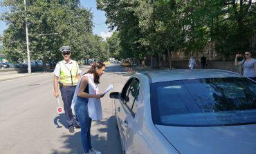 """""""На пътя животът е с предимство"""": Национален ден на безопасността на движение"""
