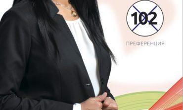 Гласувайте с бюлетина №4 за БСП и с преференция №102 за д-р Събина Петканска-Вълева