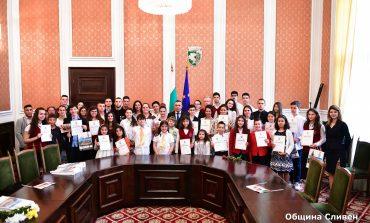 Наградиха талантливи сливенски деца