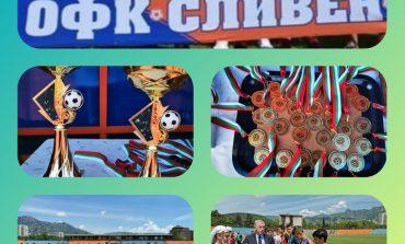 ОФК Сливен изпраща сезона с 3 шампионски титли